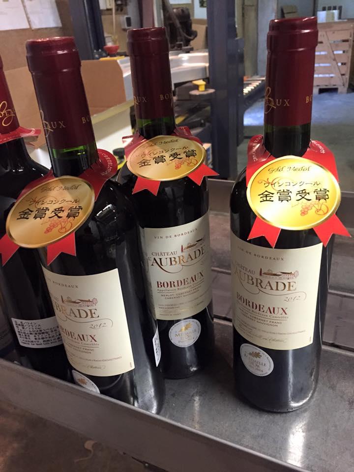 Vignoble Lobre - bouteille rouge chine